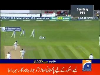 Geo News Headlines - 11 am 23 July 2016
