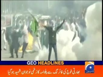 Geo News Headlines - 12 pm 23 July 2016