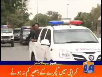 Geo News Headlines - 02 pm 23 July 2016
