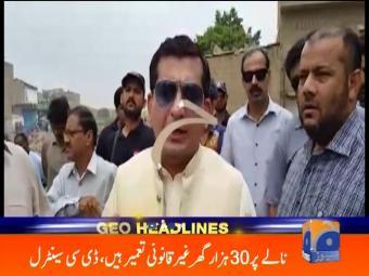 Geo News Headlines - 07 pm 23 July 2016