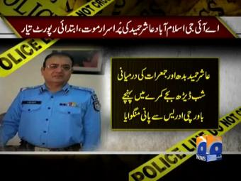 Islamabad AIG Operations found mysteriously dead in his room.
