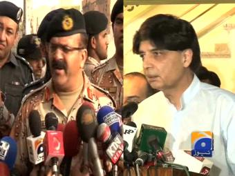 Rangers will stay in Sindh at all costs Nisar.
