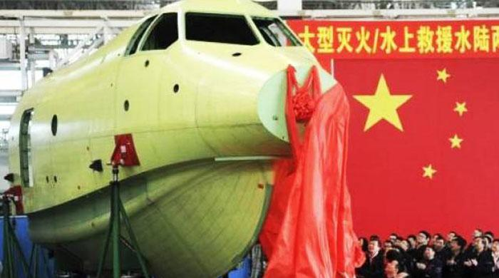 China builds massive seaplane: state media