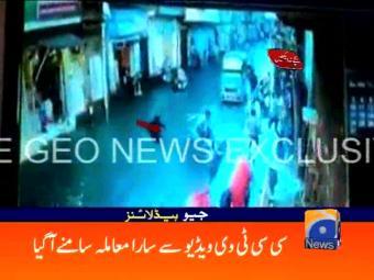 Geo News Headlines - 05 pm 24 July 2016
