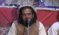 Banned Lashkar-i-Islam chief reportedly killed in US drone strike