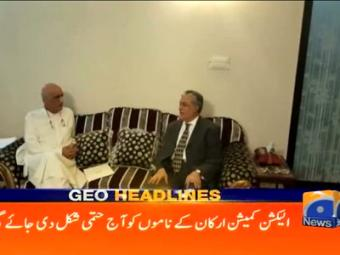 Geo News Headlines - 12 am 25 July 2016