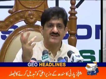 Geo News Headlines - 07 am 25 July 2016