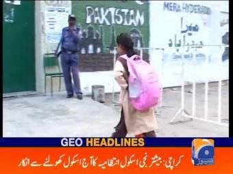 Geo News Headlines - 09 am 25 July 2016