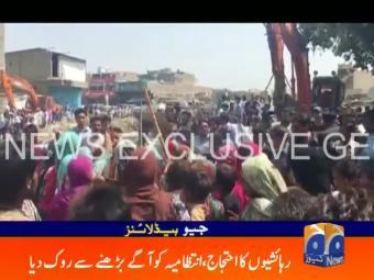 Geo News Headlines - 11 am 25 July 2016