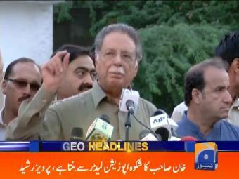 Geo News Headlines - 02 pm 25 July 2016