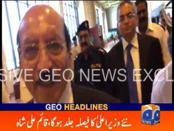 Geo News Headlines - 04 pm 25 July 2016