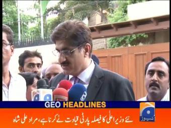 Geo News Headlines - 08 pm 25 July 2016