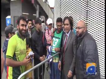 Love for cricket passed through generations, British Pakistanis say.