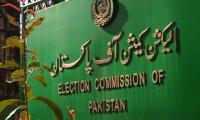 Govt, opposition approve 4 names for ECP members