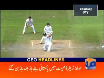Geo News Headlines - 12 am 26 July 2016