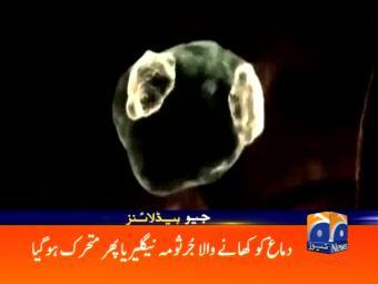 Geo News Headlines - 01 am 26 July 2016