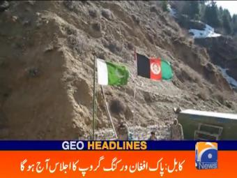 Geo News Headlines - 08 am 26 July 2016
