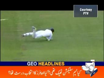Geo News Headlines - 12 pm 26 July 2016