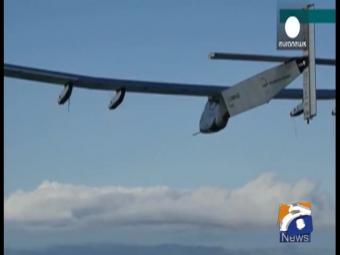 Solar Impulse 2 lands in Abu Dhabi, ending round-the-world trip.