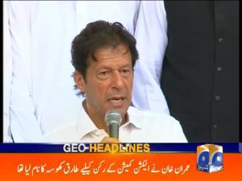 Geo News Headlines - 04 pm 26 July 2016