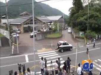 Nineteen killed, dozens wounded in Japan knife attack.