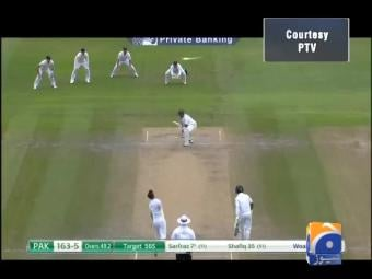 Pakistan's dismal performance in the second Test against England.