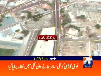 Geo News Headlines - 07 pm 26 July 2016