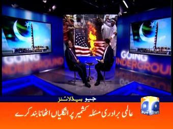 Geo News Headlines - 08 pm 26 July 2016