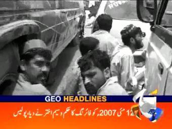 Geo News Headlines - 10 pm 26 July 2016