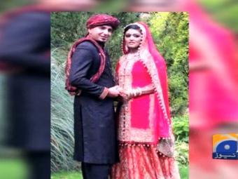UK MP seeks probe into honour killing of British national in Jhelum.