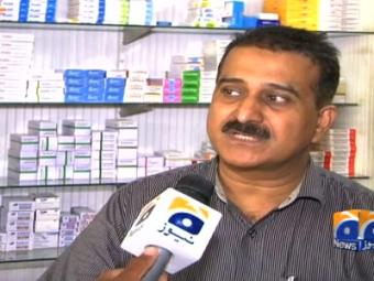 Medicine prices spike.