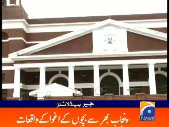 Geo News Headlines - 01 pm 27 July 2016