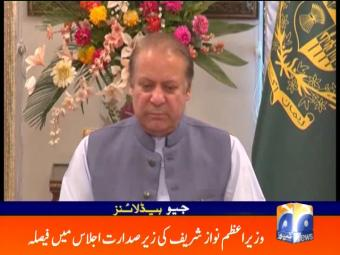 Geo News Headlines - 02 pm 27 July 2016