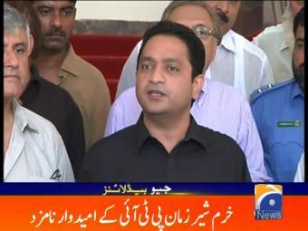 Geo News Headlines - 04 pm 27 July 2016