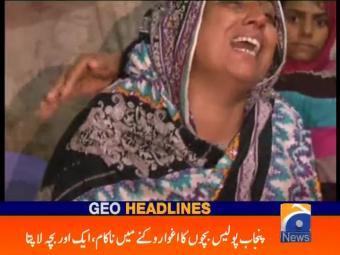 Geo News Headlines - 07 pm 27 July 2016
