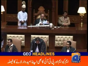 Geo News Headlines - 08 pm 27 July 2016