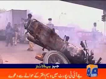 Geo News Headlines - 09 pm 27 July 2016