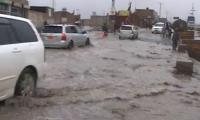 At least nine dead as heavy rains lash parts of country