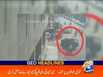 Geo News Headlines - 09 am 28 July 2016