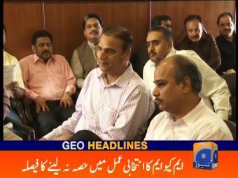 Geo News Headlines - 02 pm 28 July 2016