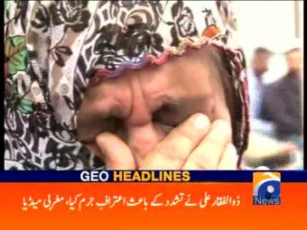 Geo News Headlines - 06 pm 28 July 2016