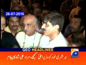Geo News Headlines - 08 pm 28 July 2016
