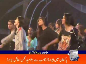 Geo News Headlines - 08 am 29 July 2016