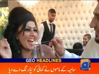 Geo News Headlines - 09 am 29 July 2016
