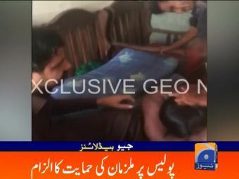 Geo News Headlines - 12 pm 29 July 2016