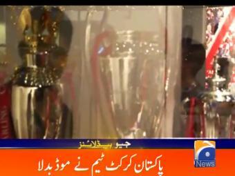 Geo News Headlines - 03 pm 29 July 2016
