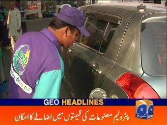 Geo News Headlines - 04 pm 29 July 2016