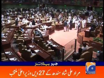 Geo News Headlines - 06 pm 29 July 2016