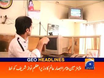 Geo News Headlines - 09 pm 29 July 2016