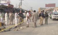 Blast in Peshawar injures three